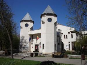 Muzeul Mihai Eminescu Iasi