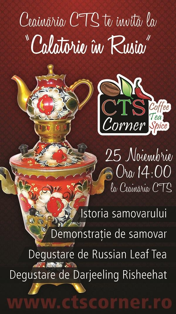 Degustare de ceaiuri la CTS Corner/ 25 noiembrie afis