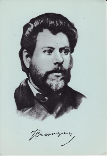 """Concursul National """"Ion Creanga"""", de creatie literara – POVESTI iasi"""