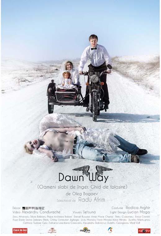 Down Way