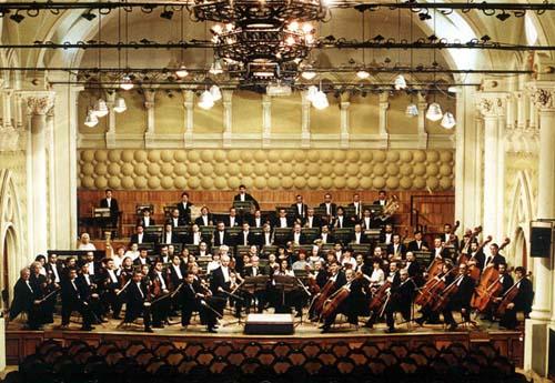 Filarmonica de Stat Iasi