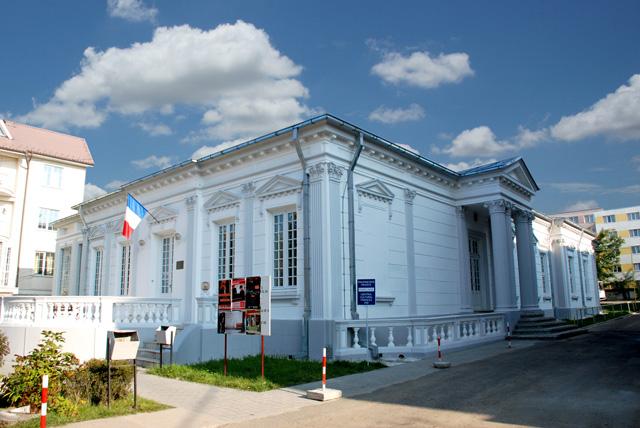 Casa Racovita (Micul Trianon) - Centrul Cultural Francez
