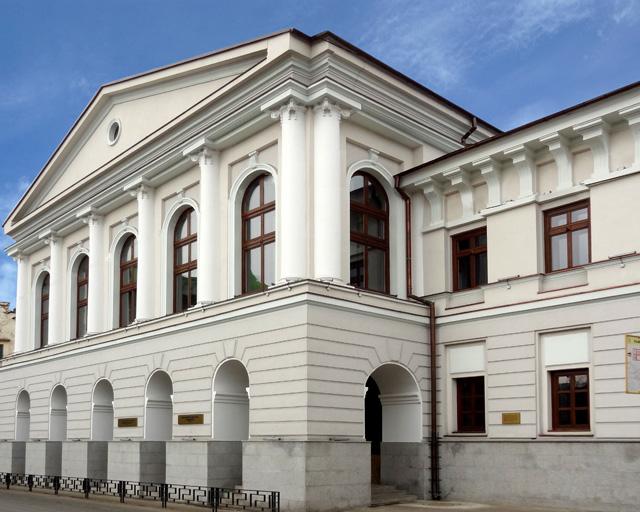 Casa Bals / Notre Dome de Sion - Filarmonica Iasi