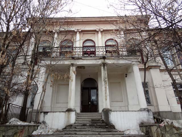 Casa Alecu Sturdza - Sediul Securitatii