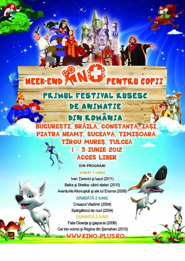 Festivalul de animatie weekend kino
