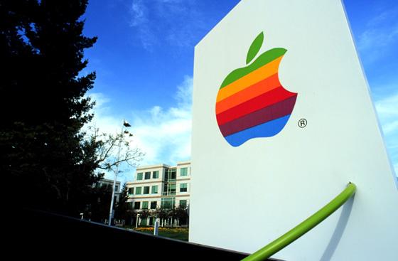 Povestea unui programator - avitzur apple