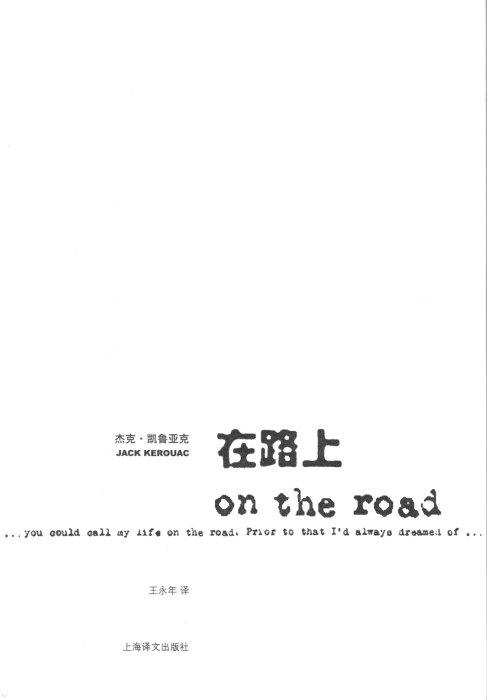 otr_china_2006