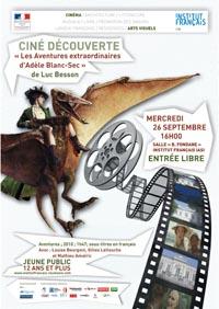 """Seria de proiectii """"Cine descoperire"""" reincepe astazi la IFI"""