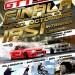 Finala Campionatului National de Drift, la Iasi/ 20-21 octombrie