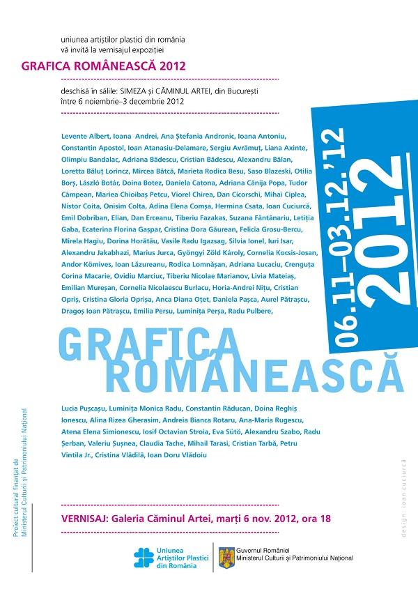 """Expozitia """"Grafica Romaneasca 2012""""/ Bucuresti"""
