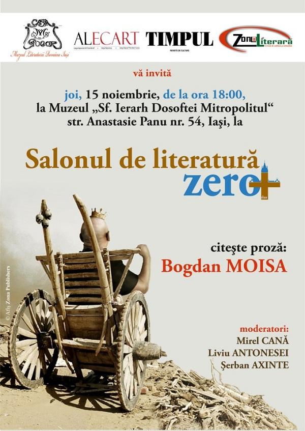 """""""Salonul de literatura"""" pe 15 noiembrie afis iasi"""