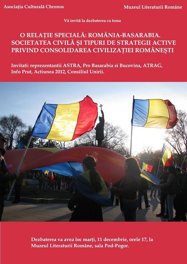 """""""O relaţie specială: România-Basarabia. Societatea civilă şi tipuri de strategii active privind consolidarea civilizaţiei româneşti""""/ dezbatere"""