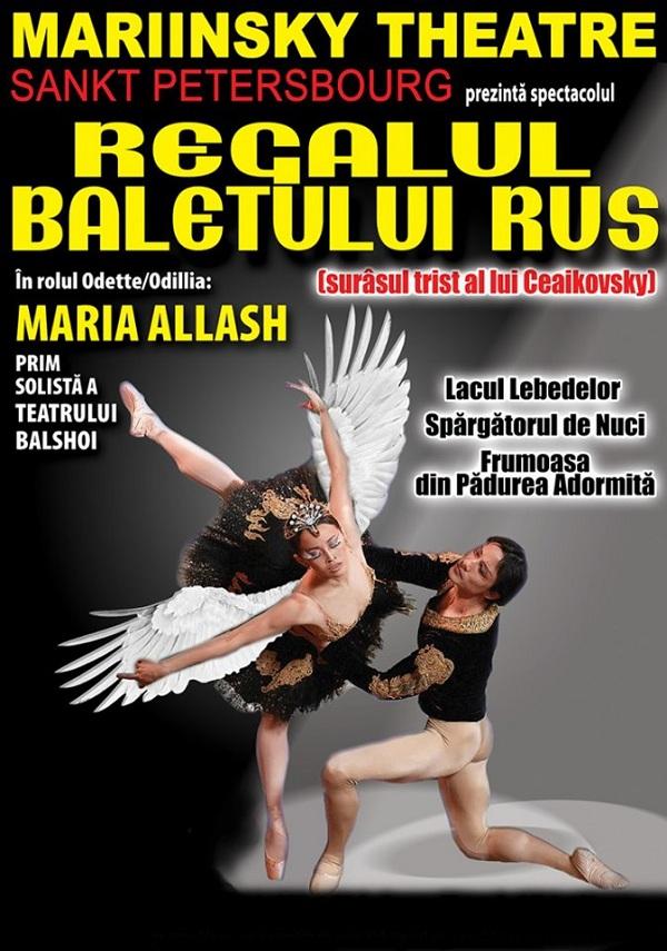 Balerini rusi de clasa pe scena Teatrului iesean/ 26 februarie afis regalul baletului rus