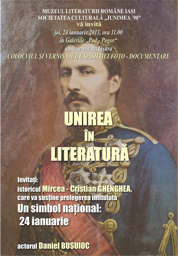 """afis UNIREA """"UNIREA ÎN LITERATURĂ""""/ 24 ianuarie"""