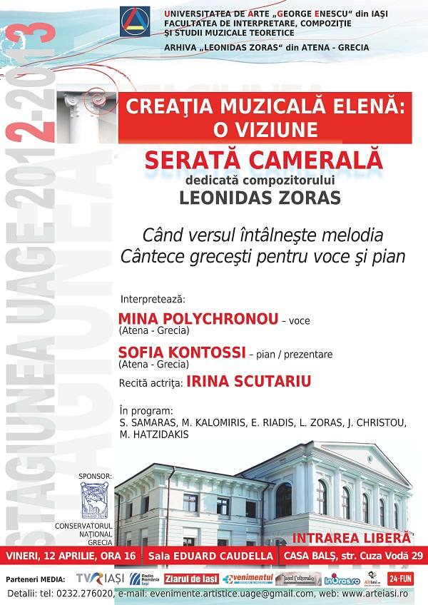 """Ciclul de manifestări """"Creația muzicală elenă: o viziune""""/ Afis Iasi/ Serata Camerala"""