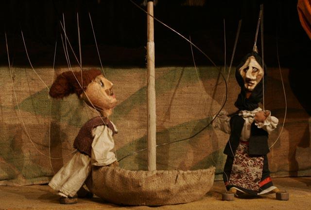 PUNGUTA CU DOI BAN - Teatrul Luceafarul