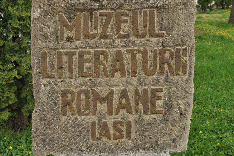 Concurs pentru logo la Muzeul Literaturii Române Iaşi