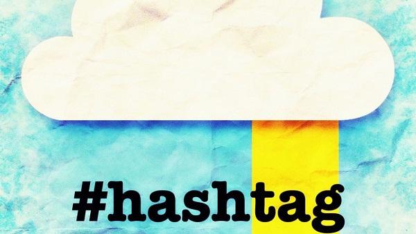 Ce sunt #hashtag-urile și cum le folosim gadget my love
