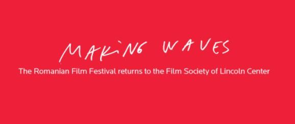 making-waves-2013-new-york-romania-film-cinema