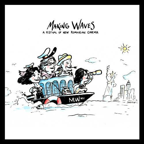 making-waves-2013-new-york-romania-film-cinema-foto