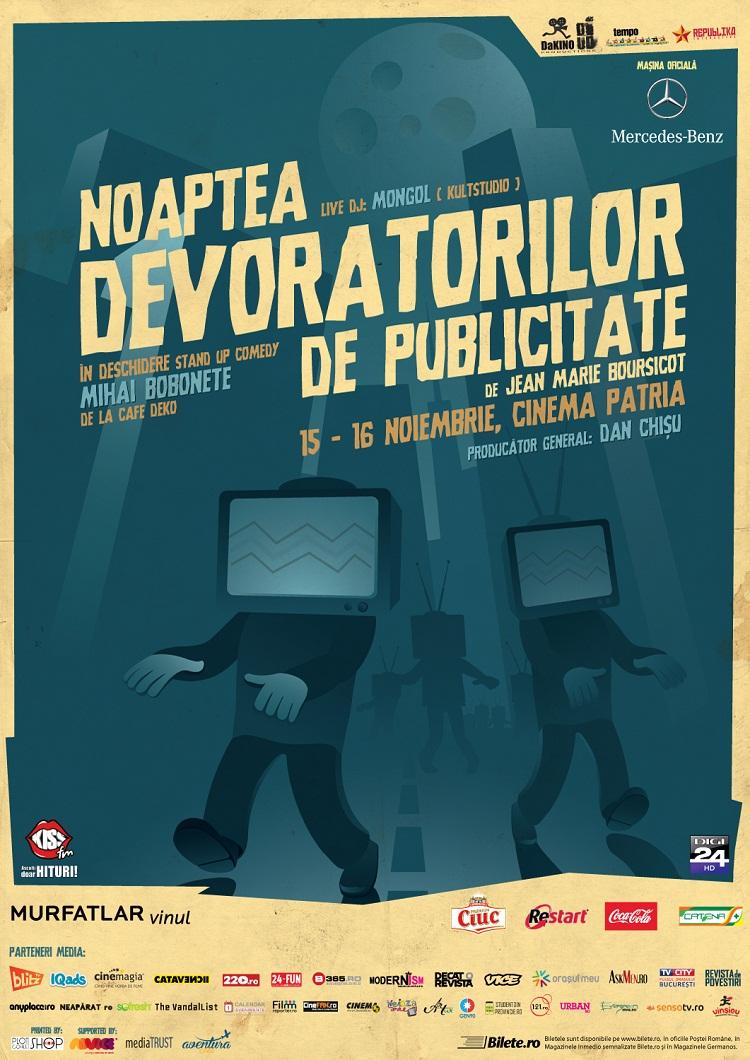 noaptea-devoratorilor-de-publicitate-2013-bucuresti-cinema-patria-afis