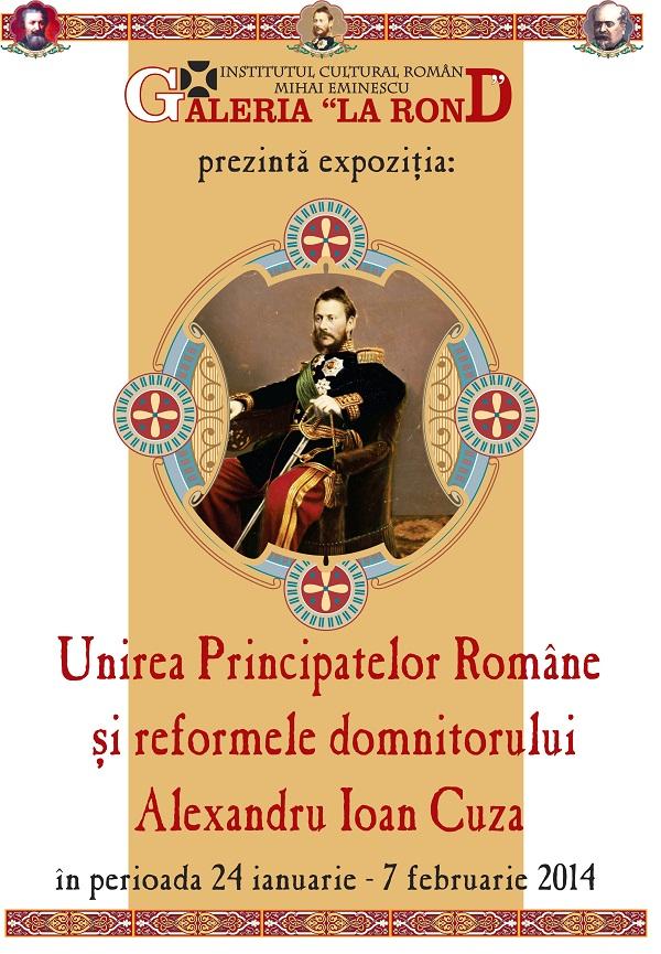 afis-expozitie-unirea-principatelor