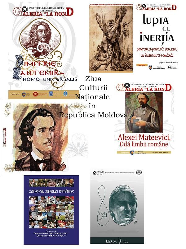 ziua-culturii-nationale-in-republica-moldova-lupta-cu-inertia-afis-2014
