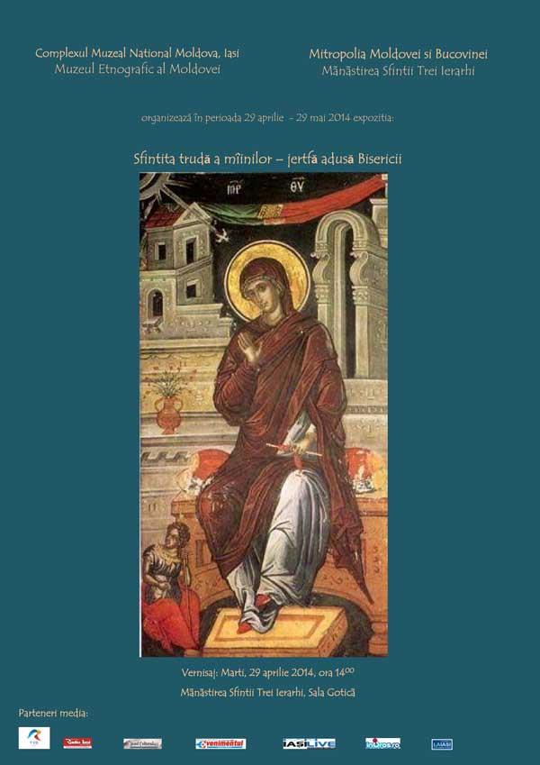 """Expozitia """"Sfintita truda a mainilor – jertfa adusa Bisericii"""""""