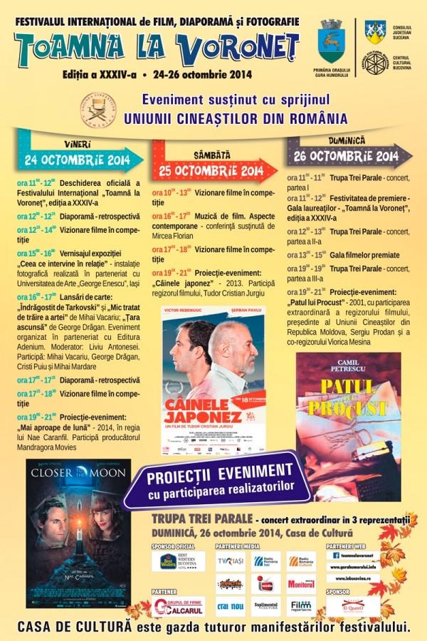 banner-cinema-6x4-m (2)