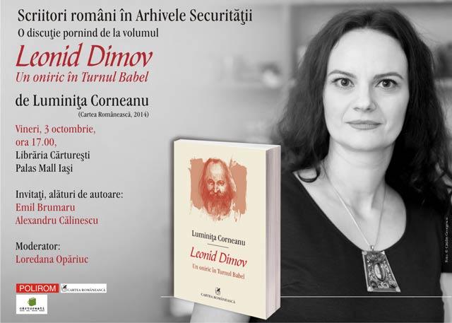 leonid-dimov-un-oniric