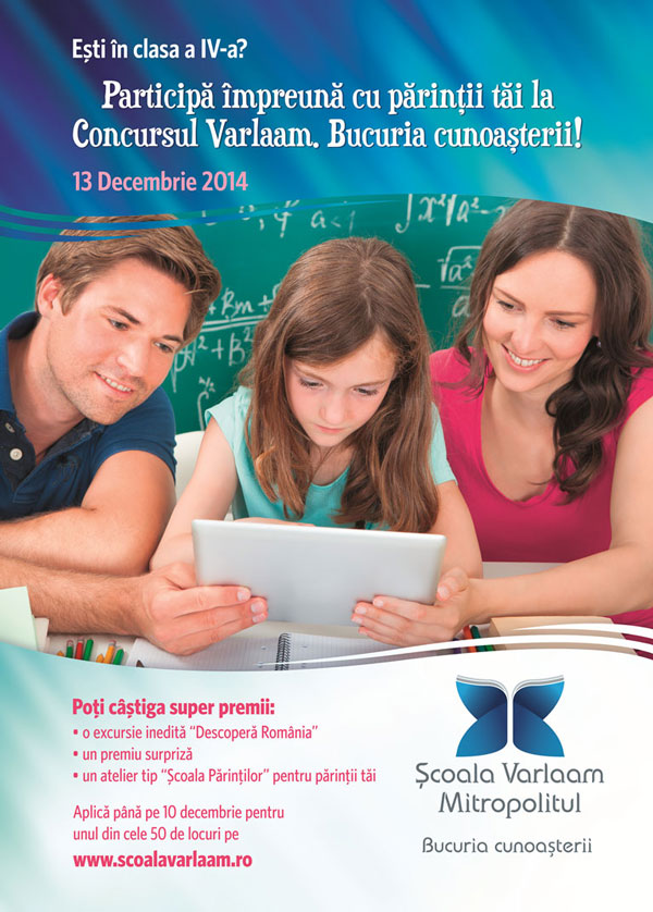 Poster-concurs-gimnaziu-A4