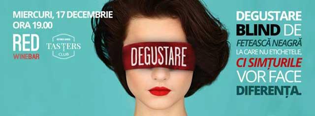 degustare-blind
