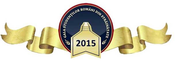 gala-2015-ribbon-(1)