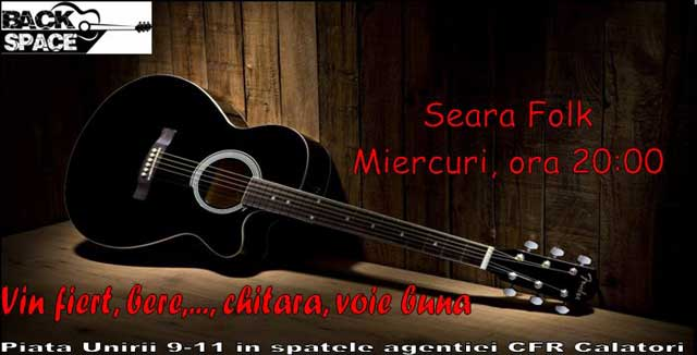 seara-folk-backspace