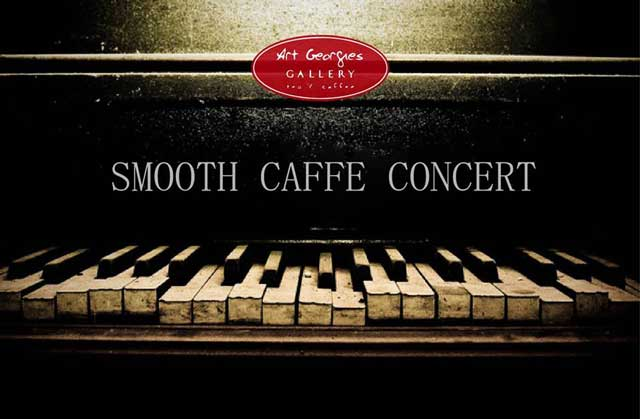 smooth-cafe