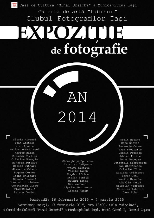 Afis-An-2014
