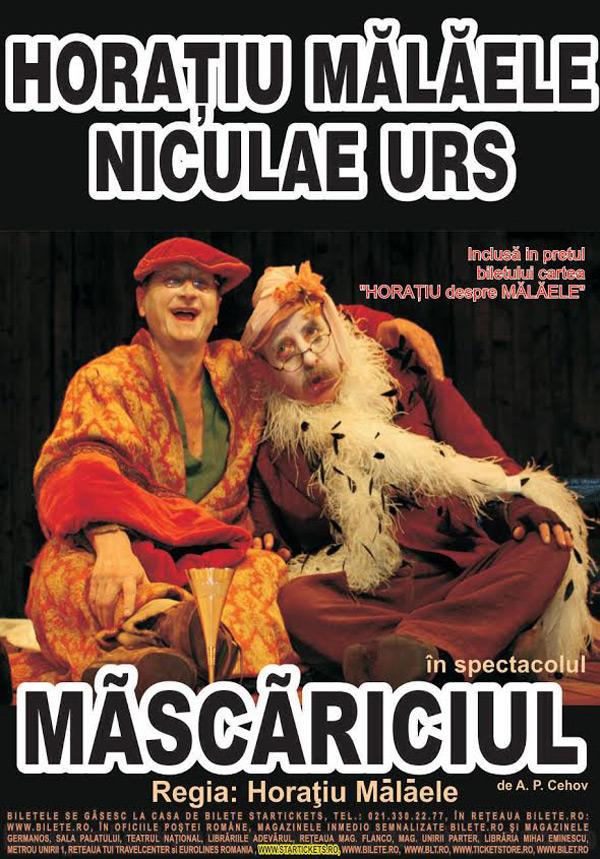 mascariciul-2015