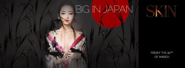 big-in-japan