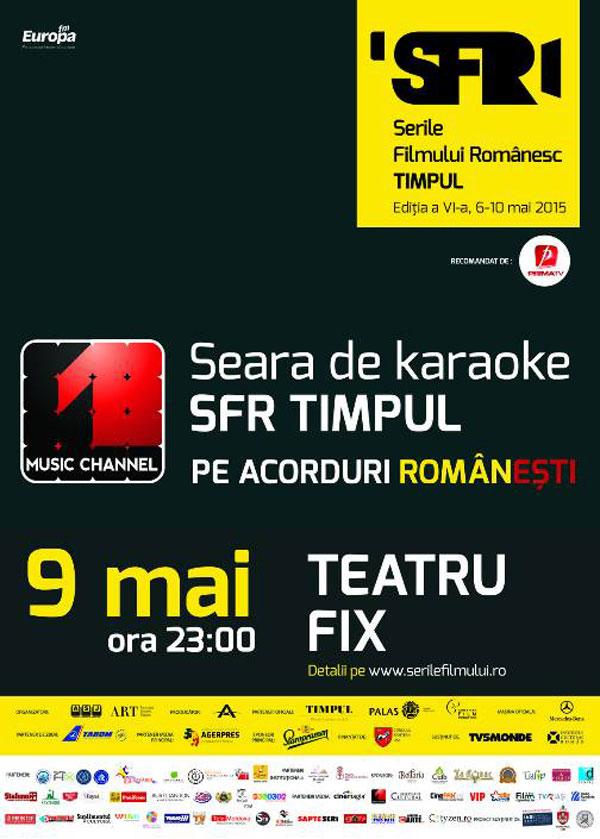 sfr-karaoke