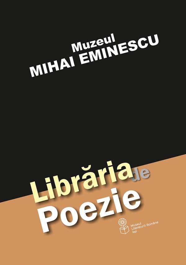 AFIS-LIBRARIA-DE-POEZIE-MUZ