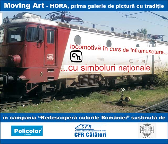 locomotiva-Moving-Art.