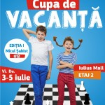 Iulius-Mall