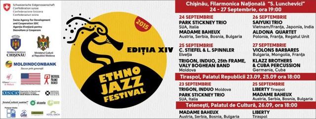 Afis Ethno-Jazz Festival 2015