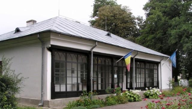Casa memoriala de la Mircesti