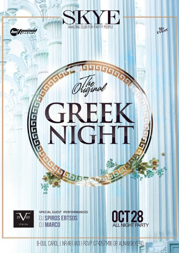 greek-night