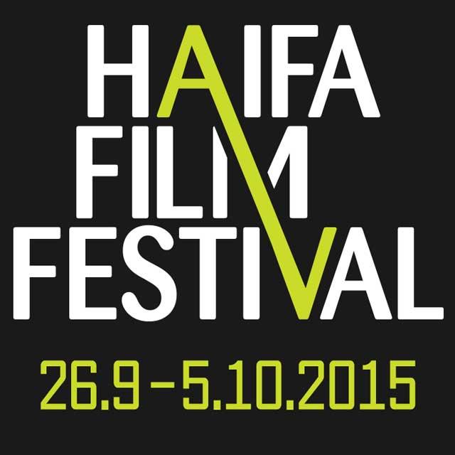 logo-Haifa-FF