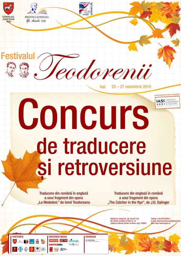AFIS-Concurs-traducere-retr