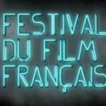 FESTIVAl film francez 2015