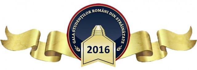Logo Gala LSRS 2016-ribbon