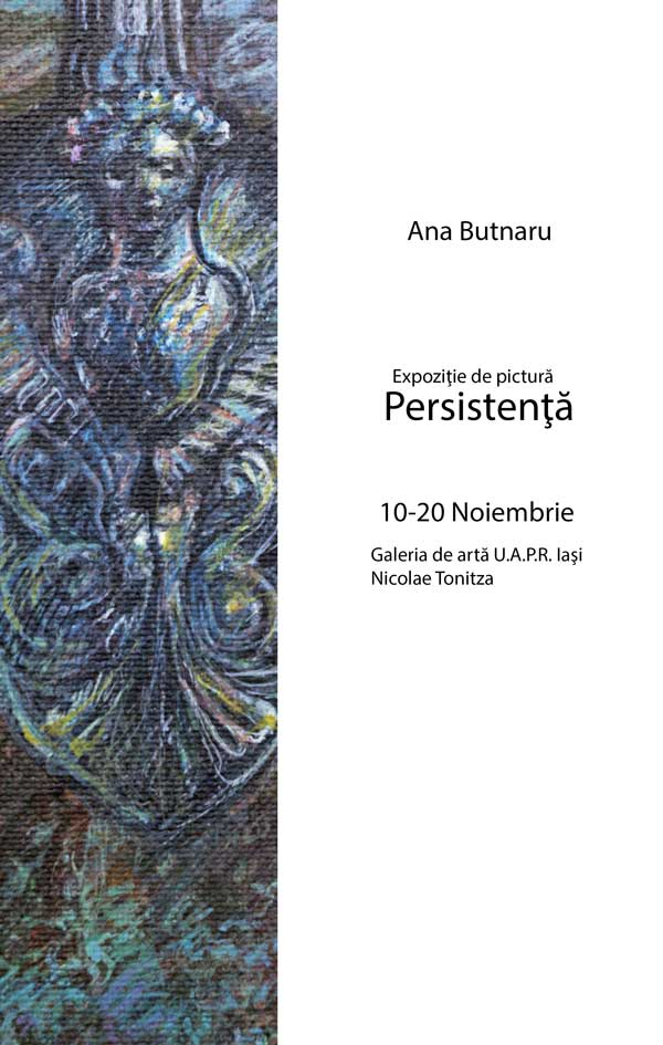 ana-butanaru-expo